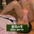 【放送事故画像】カメラの前で股を広げる女達の股の隙間が気になる!