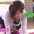 【放送事故画像】テレビでオッパイぷら~んwww