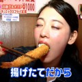 【放送事故画像】テレビで食レポしてるだけなのにエロスを感じるってどぉゆうこと?www