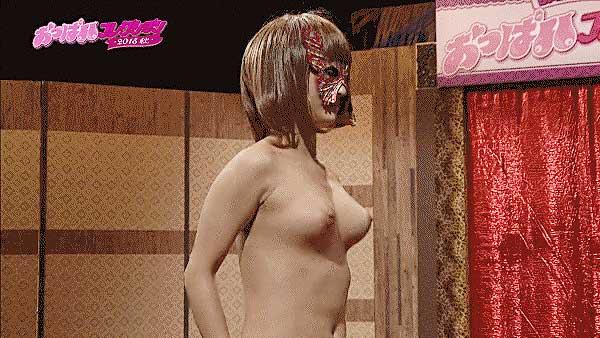 【放送GIF画像】テレビでオッパイがパインパイン跳ね上がるwww