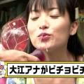 【放送事故画像】この女達は自らこんなエロい食べ方をしてるのか、それともさせられてるのかww