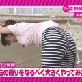 【放送事故画像】テレビ見ててもこんな尻出て来たら尻ばっかり見てしまうよなww