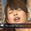 【放送事故画像】何やこのエロい顔は!放送中に絶頂に達した女達www
