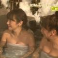 【テレビキャプ画像】女性タレントの裸姿が安易に想像できちゃう温泉レポww