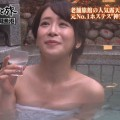 【入浴キャプ画像】女性が入浴してる姿だけでエロい温泉レポ!