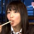 【擬似フェラ画像】こんなエロい食べ方するとか狙ってるとしか思えないでしょwww