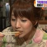 【擬似フェラ画像】俺のチ○コもこんな風に食レポしてくださいww