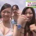 【水着キャプ画像】素人から女子アナやアイドルまでテレビでエロい水着でオッパイ強調しまくりンゴww