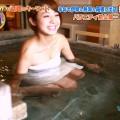 【温泉キャプ画像】温泉レポートでまたバスタオルがめくれ上がりおマンコ見えちゃうハプニング発生ww