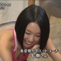 【胸ちらキャプ画像】素人でもお構いなしに胸ちらしてる女の子をテレビで映しまくりww
