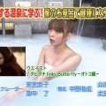 【温泉キャプ画像】この季節こんな巨乳の美人なタレントさんと一緒にお風呂入れたら最高だろうなw