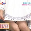 【パンチラキャプ画像】テレビでこんなけスカートの奥まで見えてるんだからこれはパンツだろ?w