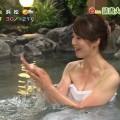 【温泉キャプ画像】タレントさん達がハミ乳しながら温泉レポートしてるんだけどw