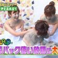 【温泉キャプ画像】温泉レポでバスタオルからハミ乳させてる巨乳タレントって何なんだ?w