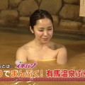【温泉キャプ画像】谷間見せつける美女達のセクシー入浴シーンって思わず見入ってしまいますねw