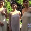 【温泉キャプ画像】バスタオルを透かして見たくなるタレント達の温泉レポww