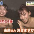 【温泉キャプ画像】バスタオルからハミ乳してる温泉レポってやっぱエロいよなw