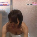 【温泉キャプ画像】やっぱりテレビで見ててもお風呂に入ってる美女ってエロく見えるよなww