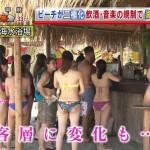 【水着キャプ画像】今年もこの光景が見れるのはもぉ間近wテレビに映されたエロい水着の素人達w