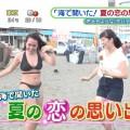 【水着キャプ画像】エロい水着着た素人ギャル達がテレビに映りまくりw