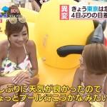 【水着キャプ画像】夏もそろそろ終わるし、テレビに映るビキニ美女達も見納めかな?w