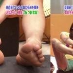 【足裏キャプ画像】美人タレントの足の裏とかに興味あるやつちょっと見てみろよww