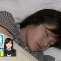 【寝顔キャプ画像】美人タレント達の無防備な寝顔がエロすぎww