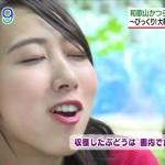 【イキ顔キャプ画像】テレビ放送中に感じちゃってるタレント達w