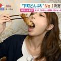 【疑似フェラキャプ画像】あざとくフェラ顔しながら食レポするタレント達w