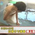 【温泉キャプ画像】女子アナまでもがエロい谷間見せながら温泉レポしちゃってるぞww