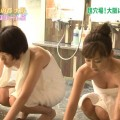 【温泉キャプ画像】ハミ乳し過ぎなタレント達の温泉レポがエロすぎww