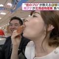 【疑似フェラキャプ画像】どうしても食レポの時にフェラ顔になっちゃうタレント達w