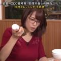 【Fカップキャプ画像】鷲見玲奈アナの着衣巨乳が気になって仕方ないがない人に捧げますwww
