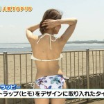 【戸田れいキャプ画像】アラサーなのにプリプリのケツがエロすぎる戸田れいの水着姿www