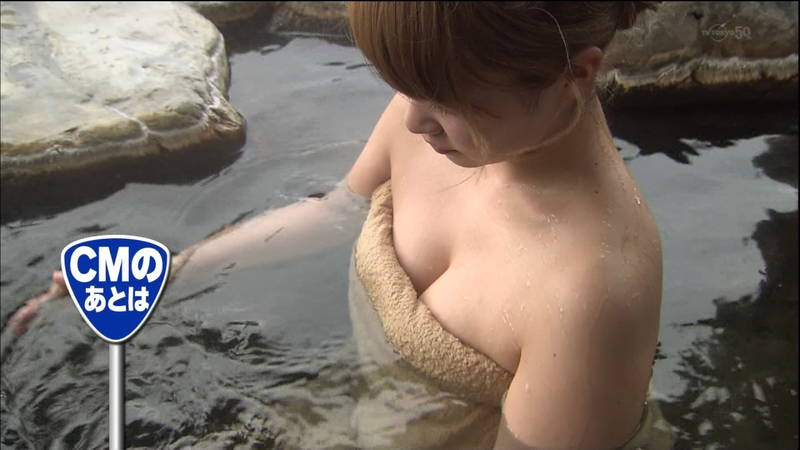 【入浴キャプ画像】マッサージ見てたら温泉シーンが見たくなったらからよろず入浴まとめ!w