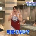 【サウナキャプ画像】大阪のサウナの男湯をレポートすることになったコスプレ女子www