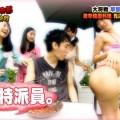 【倉持由香キャプ画像】美尻の女王に見せつけられながら食べる激辛料理www