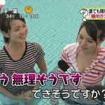 【素人キャプ画像】夏にたくさん映っていたプールやビーチの水着娘たち!w