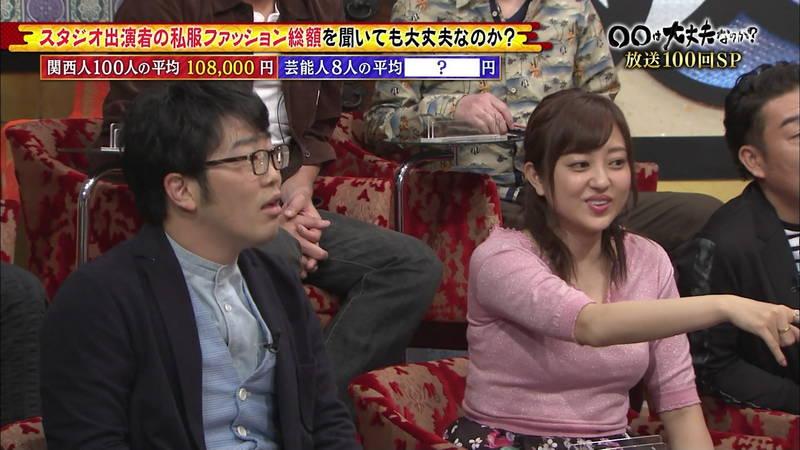 【菊地亜美キャプ画像】作為的とわかっていても目がいってしまう菊地亜美の着衣おっぱいwww