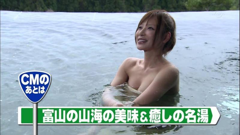【手嶋優キャプ画像】温泉に入浴している手嶋優が悔しいけど抜けるwww