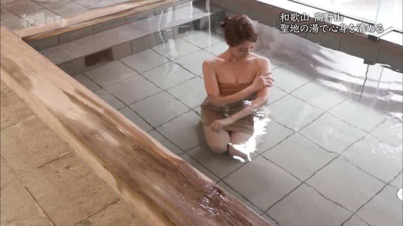 【秦瑞穂キャプ画像】温泉の美しさと秦瑞穂のエロさが融合した奇跡的な入浴シーンwww