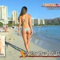 【外国人キャプ画像】外国人のラテンカットのビキニ姿が美尻すぎてヤバイwww