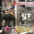 【ゆんころキャプ画像】マッスル女子を特集したコーナーが引き締まった美尻祭り状態www