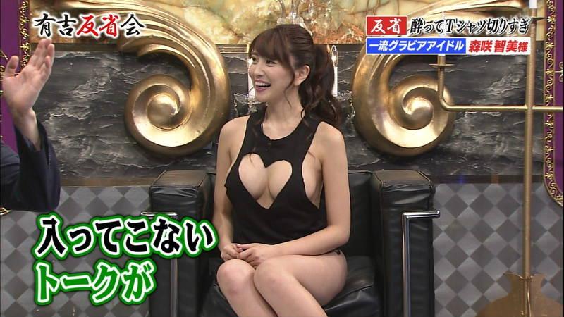 【森咲智美キャプ画像】谷間と横乳アピールが酷い衣装で番組出演した森咲智美www