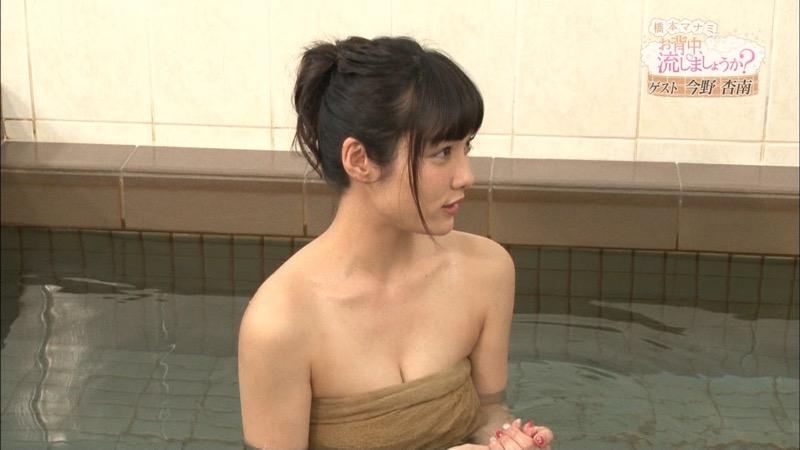 【温泉キャプ画像】橋本マナミがグラビアアイドルの背中を流しながら放送事故が起きそうなエロトークw