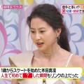 【河北麻友子キャプ画像】美人ファッションモデルが胸元が見えそうなシーンをキャプチャーしたったwwww