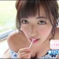 【☆HOSHINOキャプ画像】Gカップ巨乳をギリギリまで見せつけてるギャルが大好物過ぎてチンコ勃つわwwww