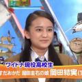 【岡田結実キャプ画像】1歳から芸能界入りした芸人の娘が元気な笑顔で出演しているお宝画像