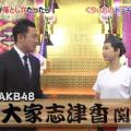 【大家志津香キャプ画像】AKB48のバラエティ担当アイドルが見せた大胆パンチラ!?