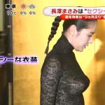 【長澤まさみお宝画像】テレビでエロくてシコれるオッパイの形を見せちゃったw